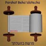 Parshat-Behaalotecha-150x150